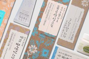 Organic K-Beauty • Korean Beauty Trends Go All Natural